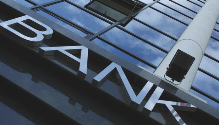 Pittsburgh banks ranked among the best in the world