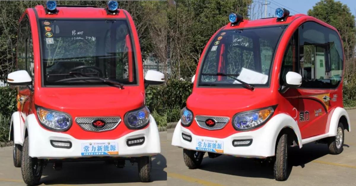China: sale a la venta un diminuto auto eléctrico considerado el más barato del mundo | FOTOS