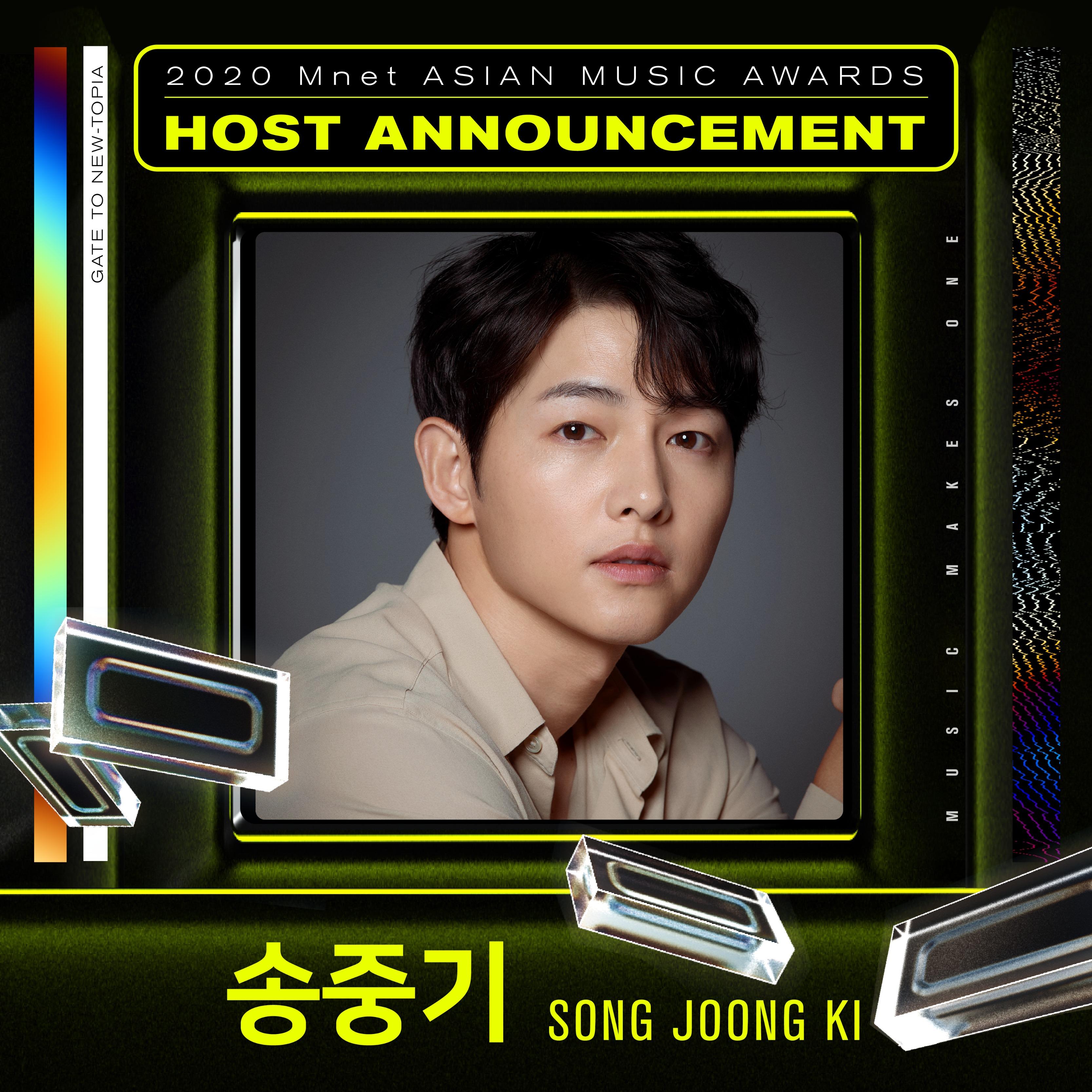 Song Joong Ki, 2020 MAMA