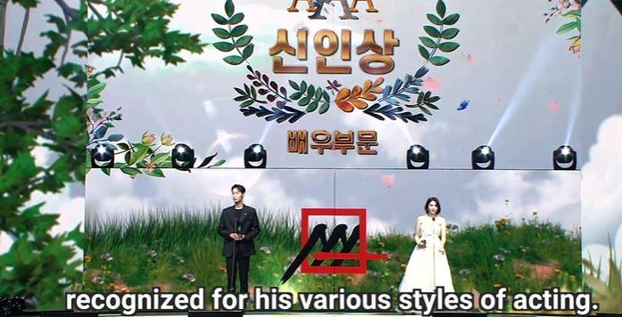 Lee Jae Wook y Han So Hee en los AAA 2020