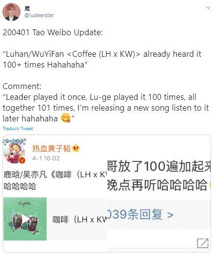 Exo Ex Integrantes Kris Y Luhan Lanzan Cancion Sorpresa Coffee Y Tao Los Felicita En Weibo Video Cultura Asiatica La Republica