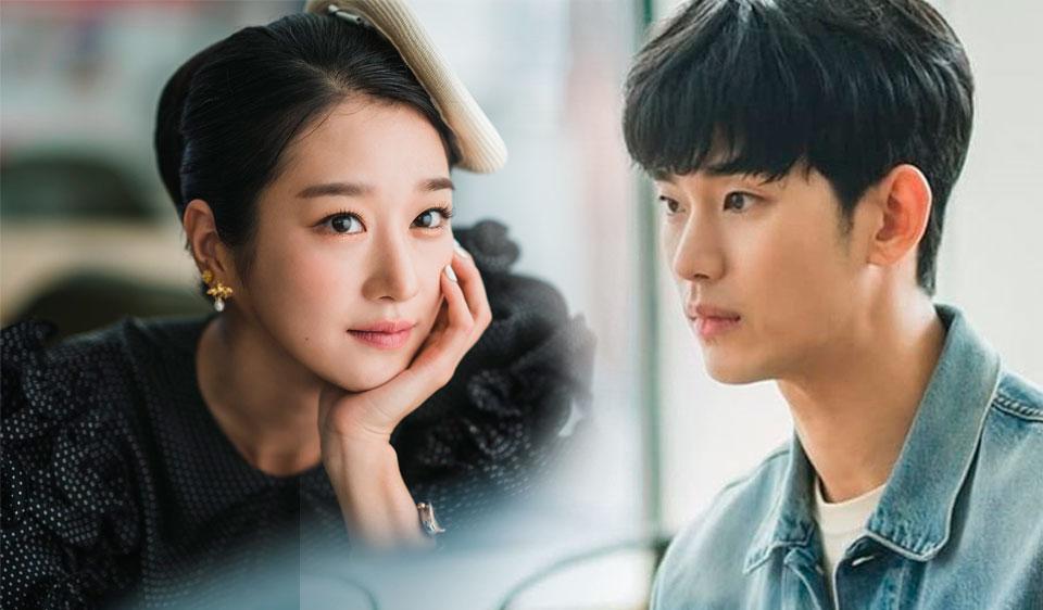 Kim Soo Hyun y Seo Ye Ji: su 'historia de amor' antes del drama It's okay to not be okay