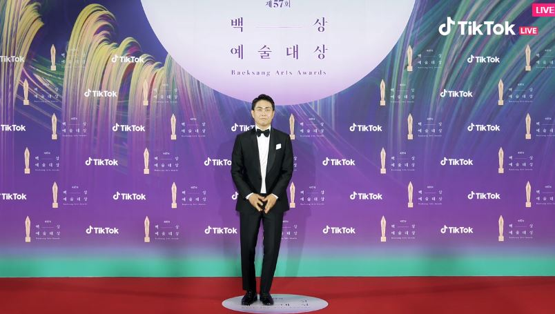 Oh Jung Se en los Baeksang Arts Awards 2021. Foto: TikTok Live