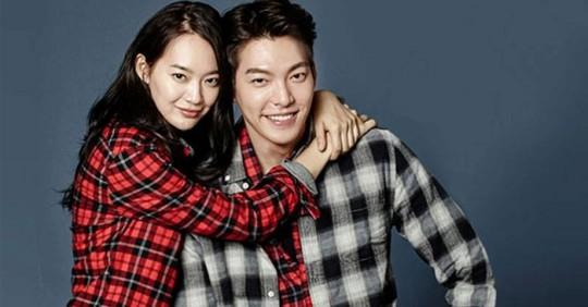 Kim Woo Bin y Shin Min Ah: así se conocieron, inicio del romance según  Dispatch   actores coreanos doramas   2020   La República
