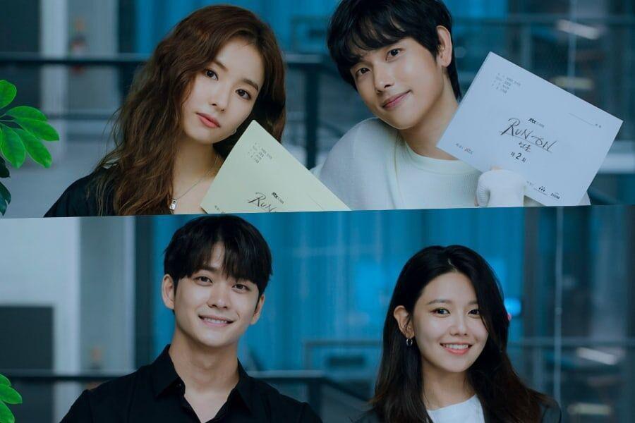 Run on: confirman fecha de estreno del Kdrama romántico con Im Si Wan y  Shin Se Kyung | La República