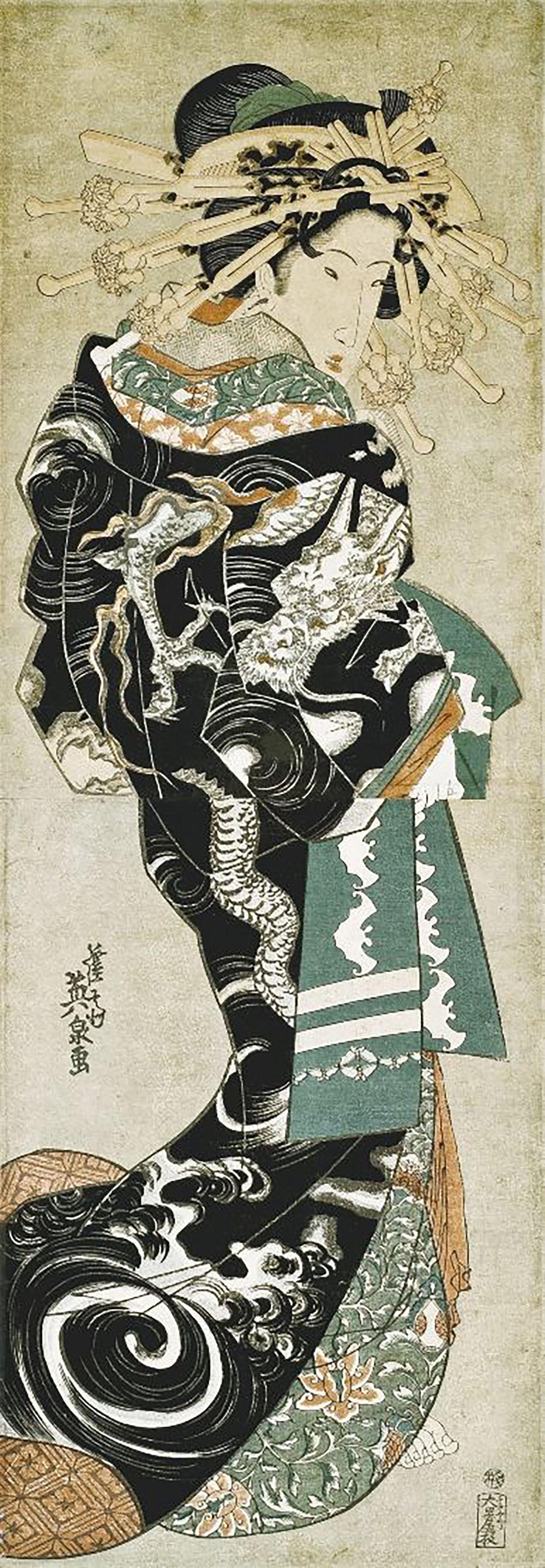 """""""Cortesana vistiendo un uchikake con un diseño de unryu"""", de Keisai Eisen"""