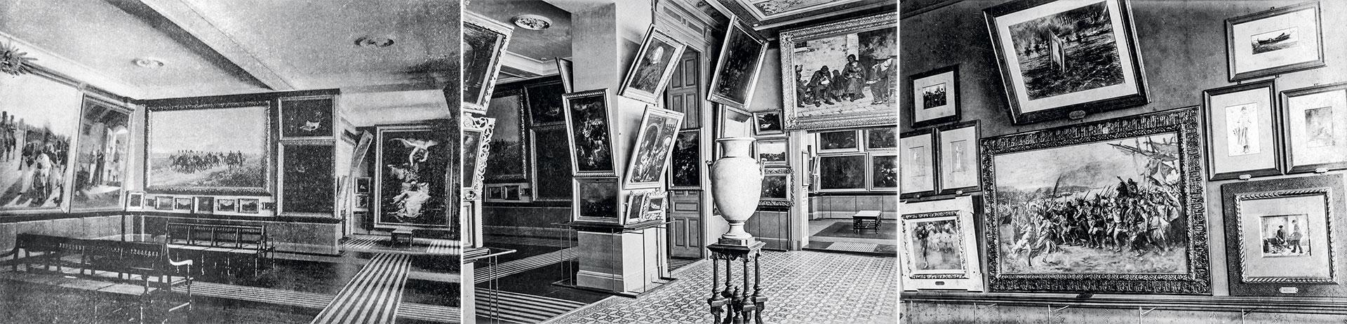 Salas de la primera sede