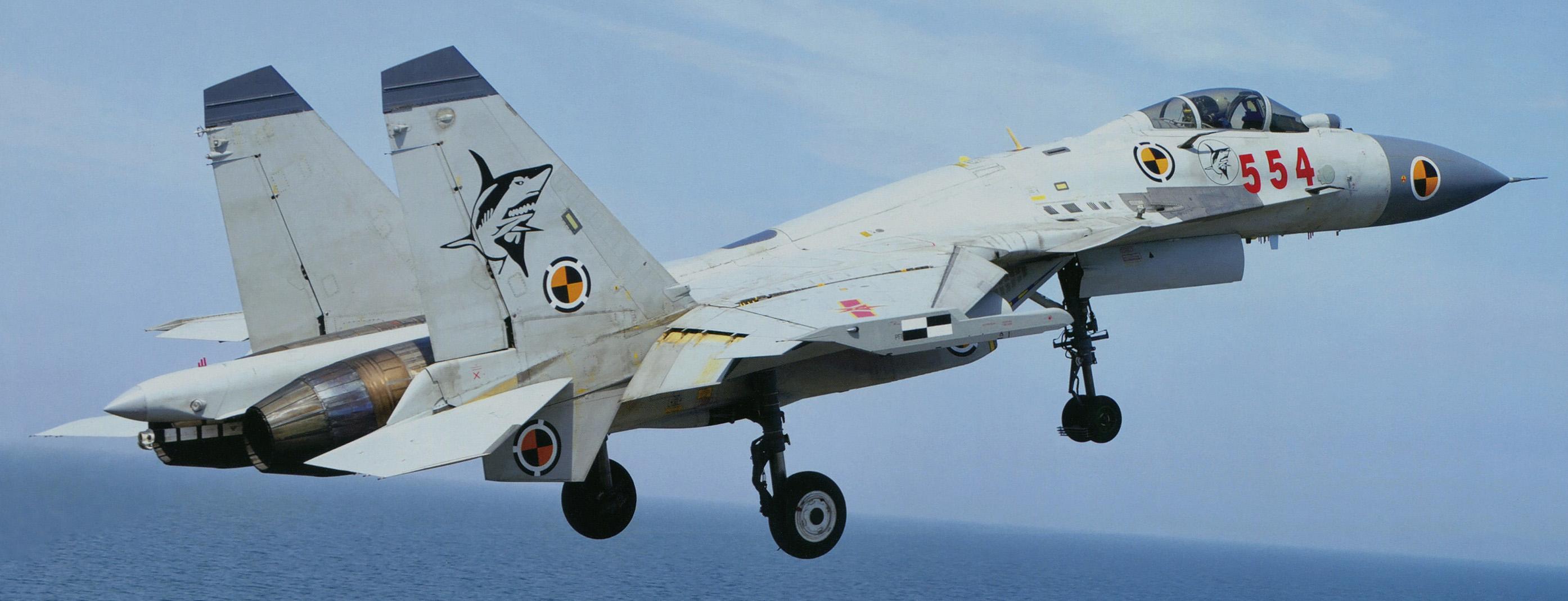 Un caza Shenyang J-15/J-16 como los que fueron identificados por Taiwán (Wikipedia/Garudtejas7)