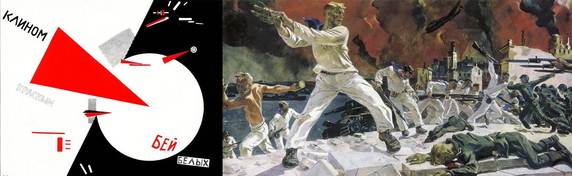 """A la izquierda, """"Batir a los blancos con la cuña roja"""" (1919), del constructivista El Lissitzky. A la derecha, """"Defensa de Sebastopol"""" (1942), de Aleksandr Deineka, uno de los referentes del realismo socialista"""