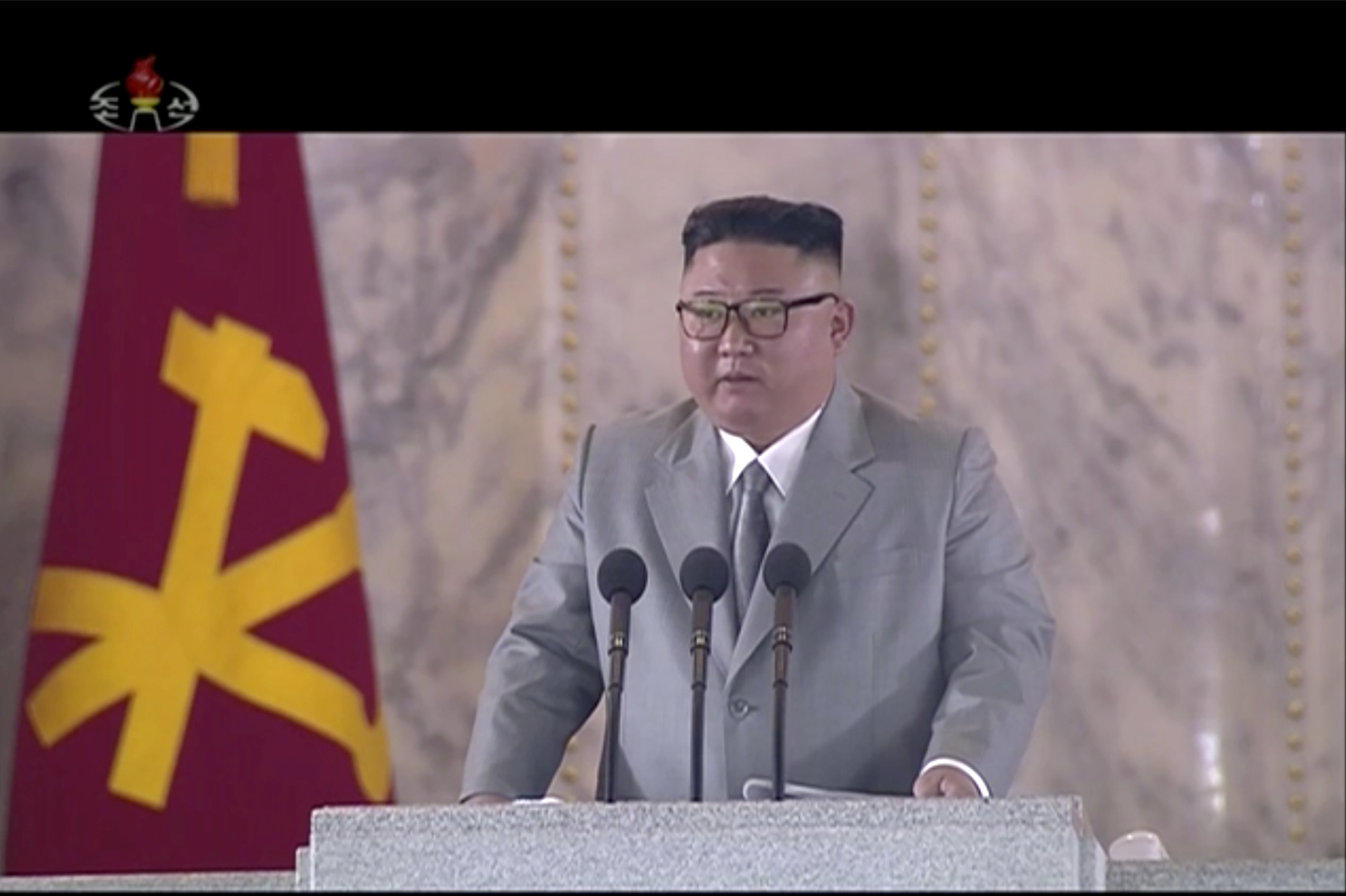 North Korean leader Kim Jong Un delivers a speech during a ceremony to mark to celebrate the 75th anniversary of the country's ruling party in Pyongyang. (KRT via AP)
