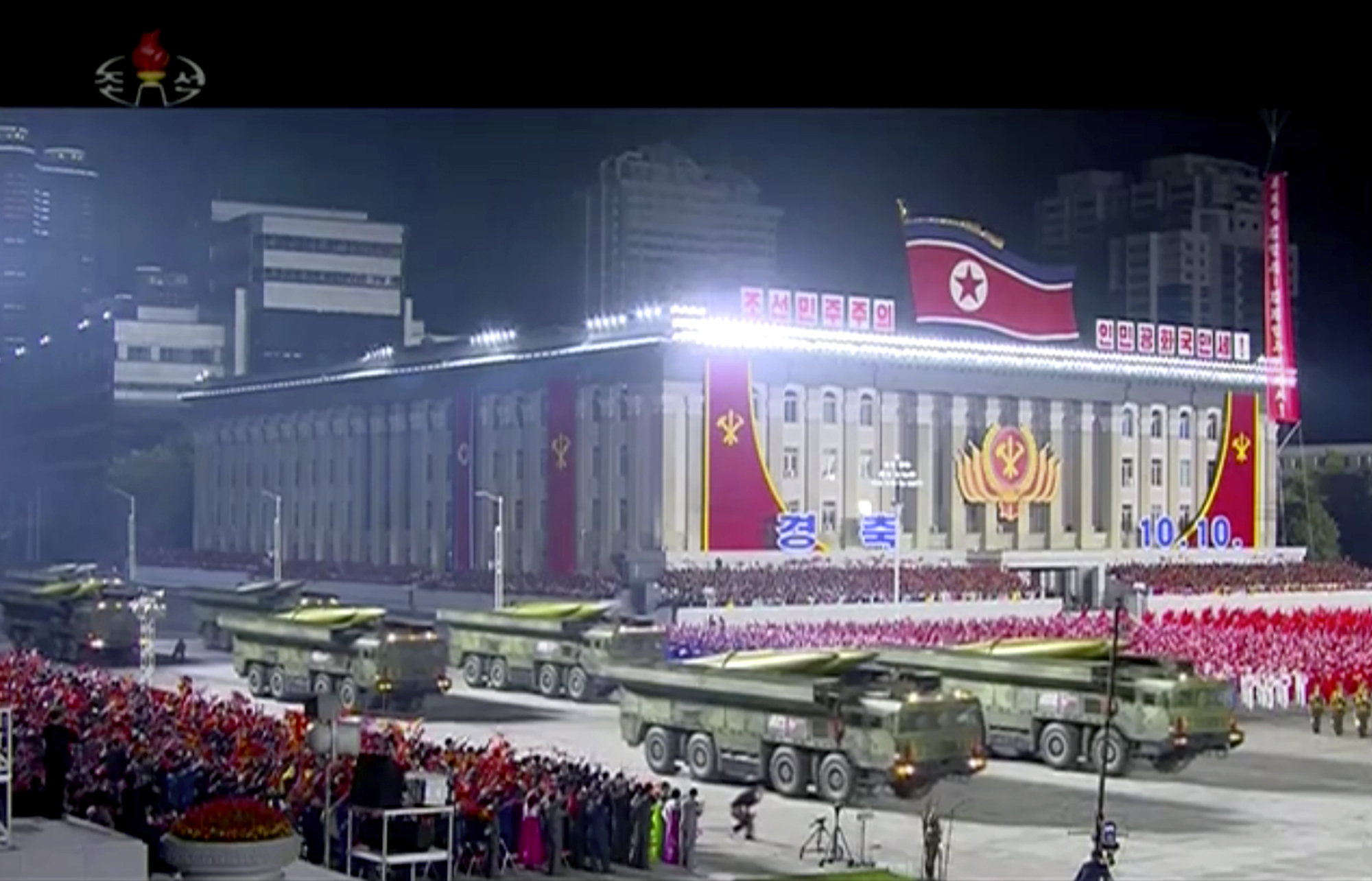 North Korea held a military parade Oct. 10, 2020. (KRT via AP)