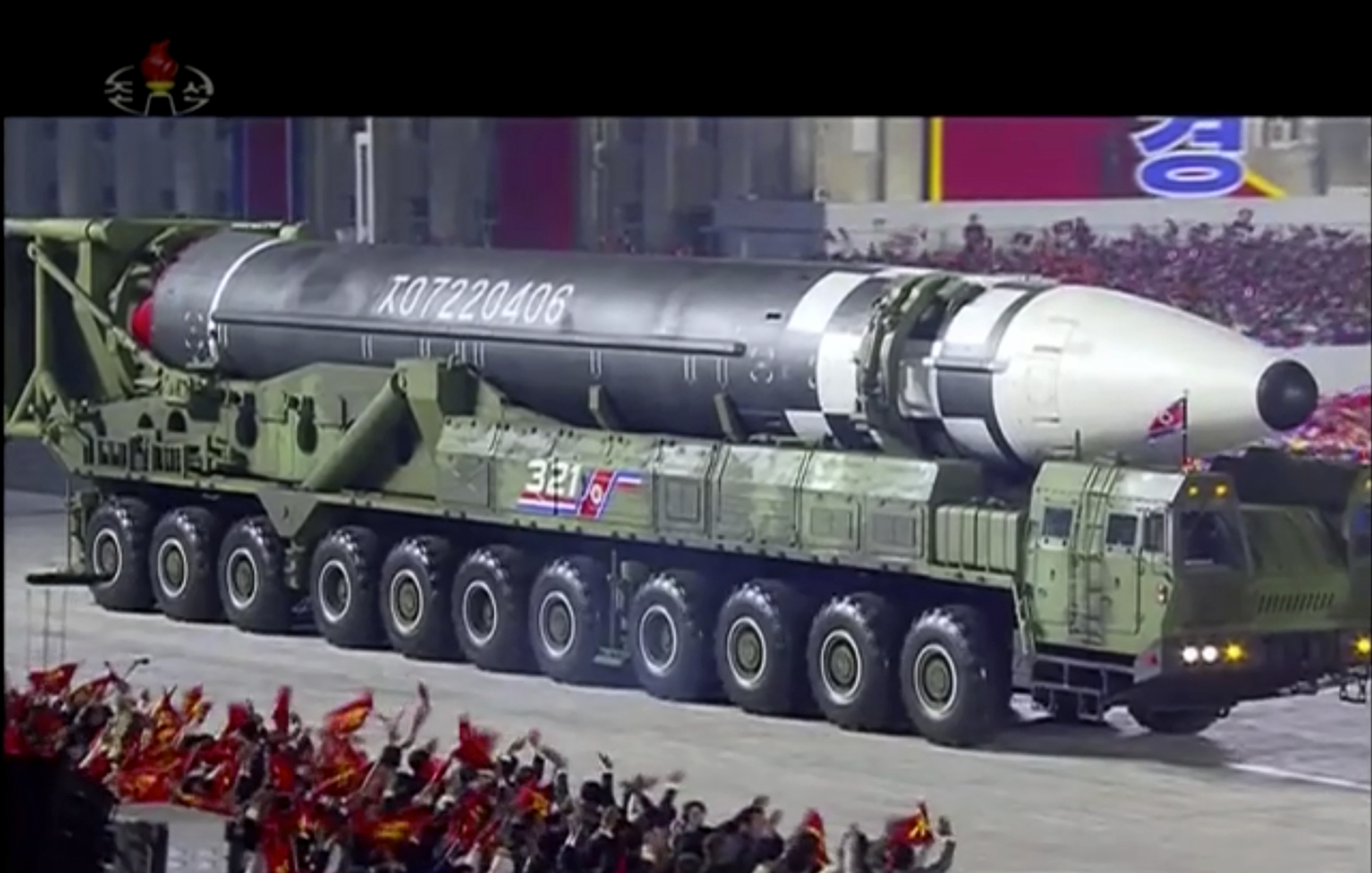 This image, made from video broadcasted by North Korea's KRT, shows a military parade with what appears to be a new intercontinental ballistic missile at the Kim Il Sung Square in Pyongyang on Oct. 10, 2020. (KRT via AP)