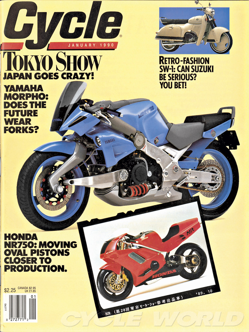 1990 Yamaha Morpho