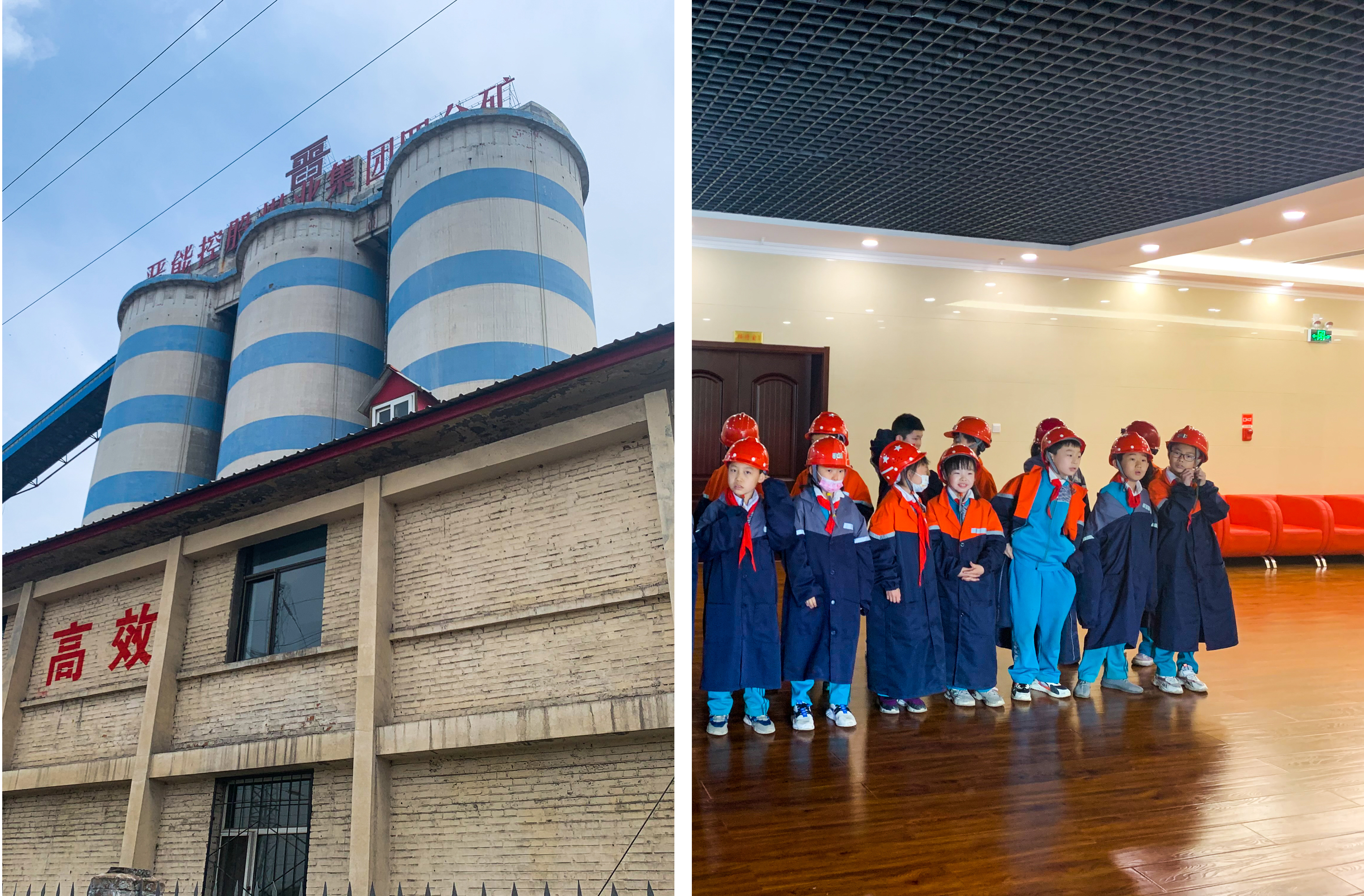 Two images are combined side by side. The left image depicts a brick building with smoke stacks or cooling towards rising above. The right image shows children dressed in hard hats clustered together in group.